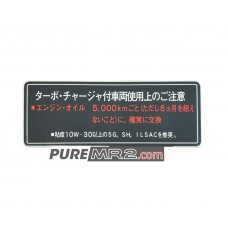 3SGTE Engine Oil Maintenance Sticker JDM - Genuine Toyota - SW20 - NEW