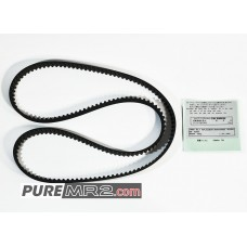 Original 3SGTE and 3SGE (Except for BEAMS) Timing Belt - SW20 - Genuine Toyota NEW