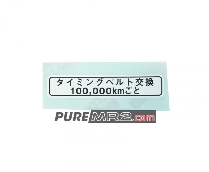 timing belt maintenance sticker jdm genuine toyota sw20 new rh puremr2 com Toyota Timing Belt or Chain Toyota Timing Belt Replacement Intervals